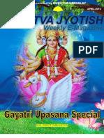 Gurutva Jyotish Weekly April 2012 (Vol 3)
