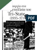 η απεργία του Tri-state(1935-37)