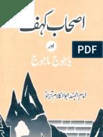Ashab E Kahf Aur Yajooj Majooj