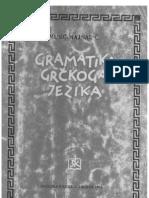 GRAMATIKA STAROGRČKOG JEZIKA MUSIC MAJNERIĆ8
