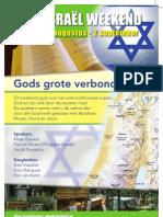 Flyer Israelweekend (de Betteld, 31 augustus - 2 september 2012)