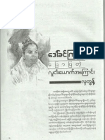 Daw Khin Kyi