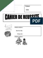 Remanie Cahier Progres09 Maternelle