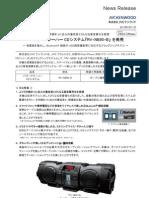 JVC RV-NB90-B