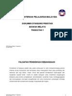 1 DSP B Melayu Tingkatan 1 15 Mac