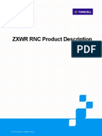 ZTE ZXWR RNC Product Description