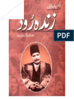 Zinda Rood by Javed Iqbal