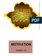 (5) Motivation