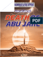Death of Abu Jahl