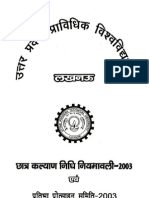 Chatra Kalyan Rules