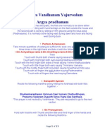 Sandhya Vandhanam Yajurvedam_Lyrics in English