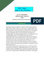 Baul Sangit (complete with footnotes) by Bhaktivinoda Thakura