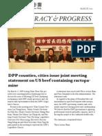 DPP Newsletter Mar2012