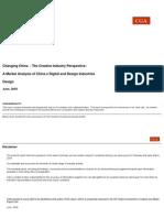 Design Report China