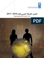 Arab Knowledge Report 2012