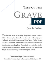 The Test of Grave