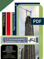 5 D Human Resource FZC  Hamriyah  UAE