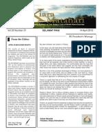 RCBKS Bulletin Vol 20 No 31