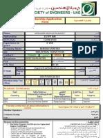 15 English Form Document