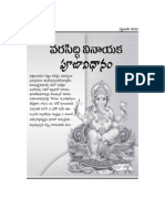 Vinayaka Puja in Telugu from Srisaila Prabha