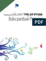 GT-P7500 UM SEA Honeycomb Ind Rev.1.0 110927 Screen