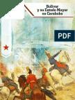 Bolívar y su Estado Mayor en Carabobo abril (web)