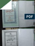 Ahsanul Fatawa Jild 2