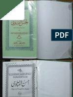 Ahsanul Fatawa Jild 5