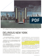 Delirious New York