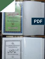 Ahsanul Fatawa Jild 9