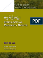 Intellectual Property Rights_Eng