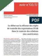 Le débat sur la réforme des règles de contrôle des exportations ITAR dans le contexte des relations sino-américaines
