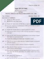 DSIP 1