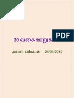 30-VIKATAN-RECIPES-24042012