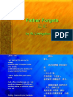 Father Forgets by W. Livingston Larned
