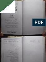Fatawa Darululoom Deoband Jild 4