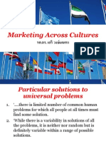 Marketing Across Cultures New
