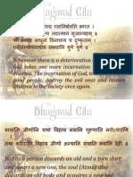 Geeta Ethics Final