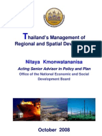 Regional and Spatial Development