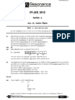 iitjee-solution-p-2-h-chemistry