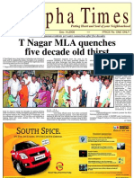 Alpha Times Issue Dec. 14 T Nagar