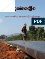 Burmese Version Resource Curse