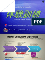 Presentation Trainer