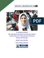 الدكتور ناديا ابو صبرة -  الأرجيلة تنقل السل والكبد الوبائي Medics Index Member Publication