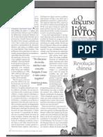 Brasil escola. Revista época.