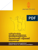 National review of faith-based responses to HIV in Cambodia (Khmer)