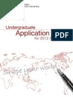 2012 Application Form E