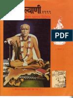 Maharaj Visheshank