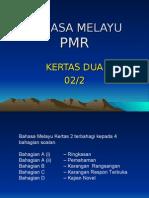 BM K2 LF