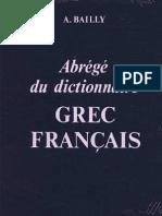 Bailly Anatole -french - Abrégé du dictionnaire Grec-Français